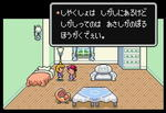 Mother2_1